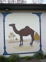 mural on outside wall @ Omar's, Ashland, OR